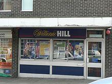 ウィリアムヒルは詐欺?